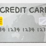 事業用に準備しておきたいおすすめのクレジットカード